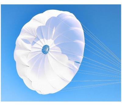 Gin G lite reserve parachute